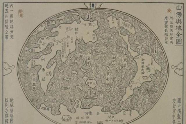 山海经描述着一个丢失的异世界,专家说:这可能是真实的