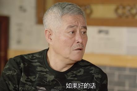 《乡村爱情11》出现3个地位不亚于赵本山的人物,狄龙不算啥