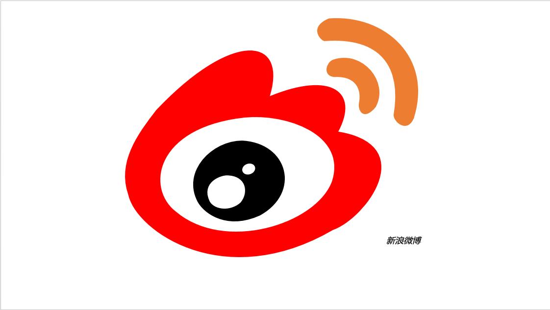 logo 标识 标志 设计 矢量 矢量图 素材 图标 1122_633