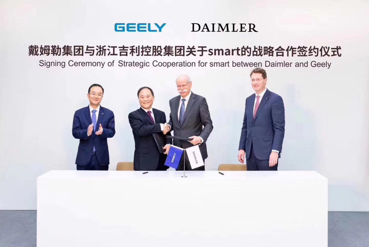 奔驰最大股东吉利,又收购Smart品牌50%股份,欲生产纯电Smart!