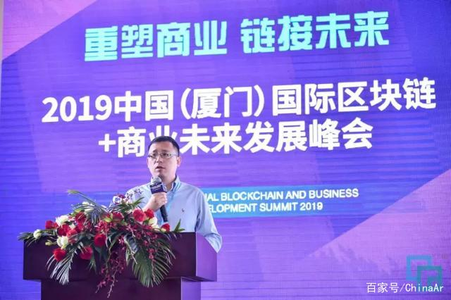 3天3万+专业观众!第2届中国国际人工智能零售展完美落幕 ar娱乐_打造AR产业周边娱乐信息项目 第56张