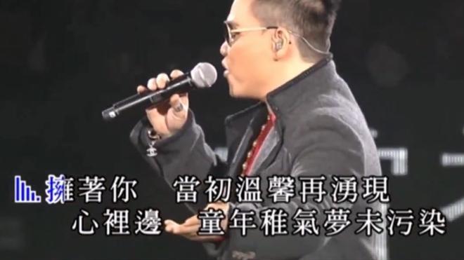 许冠文演唱《当年情》, 直到笑场才知苏永康在幕后代唱