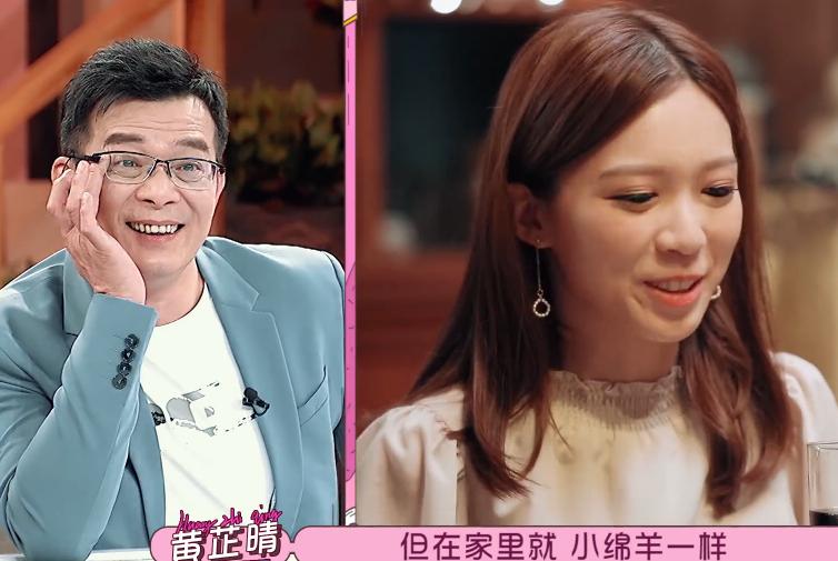 跟梁洁华相爱31年,黄日华直言老婆比女儿重要,黄芷晴:完美男人