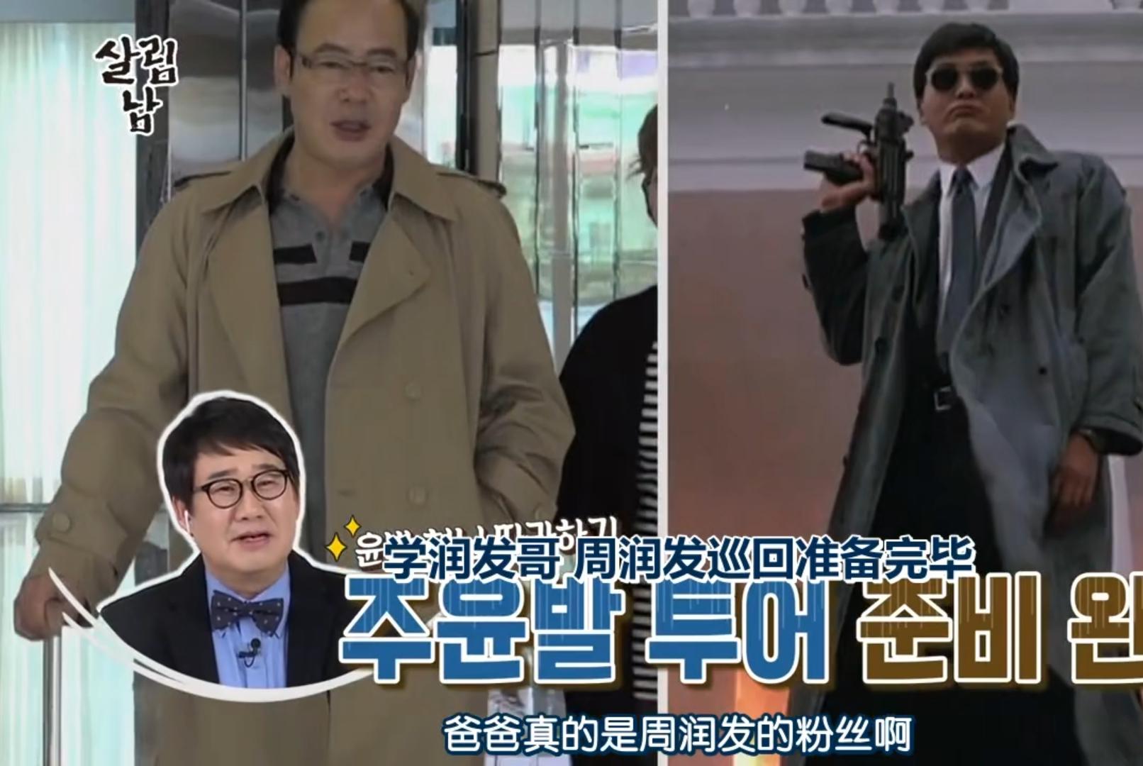 崔珉焕一家游香港,爸爸模仿周润发穿风衣,火柴棍用棒棒糖替代!