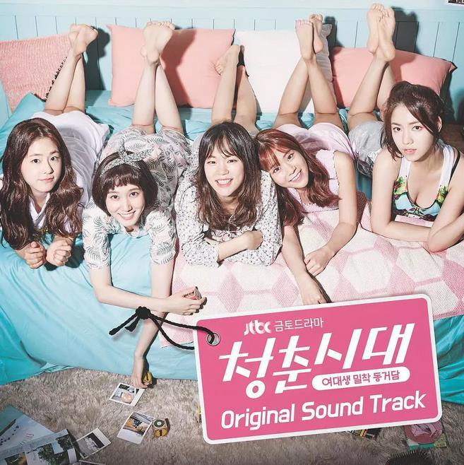 最好看的五部韩国电视剧,有爱有人生!