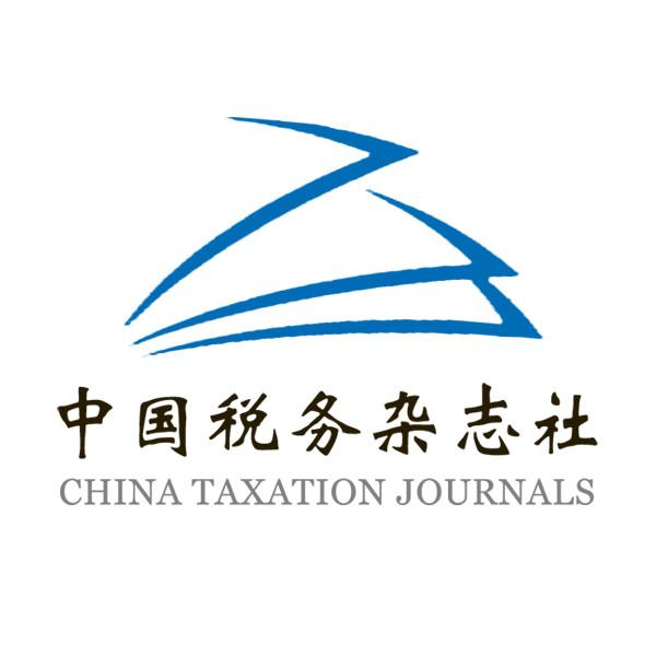 中国税务网
