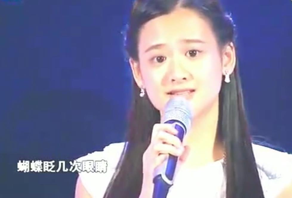 陳永馨演唱《你不知道的事》,至今為止最好聽的女聲版本