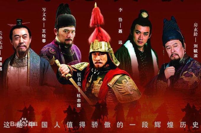 中国影史上最经典的十部历史剧大盘点,错过任何一部都是损失!
