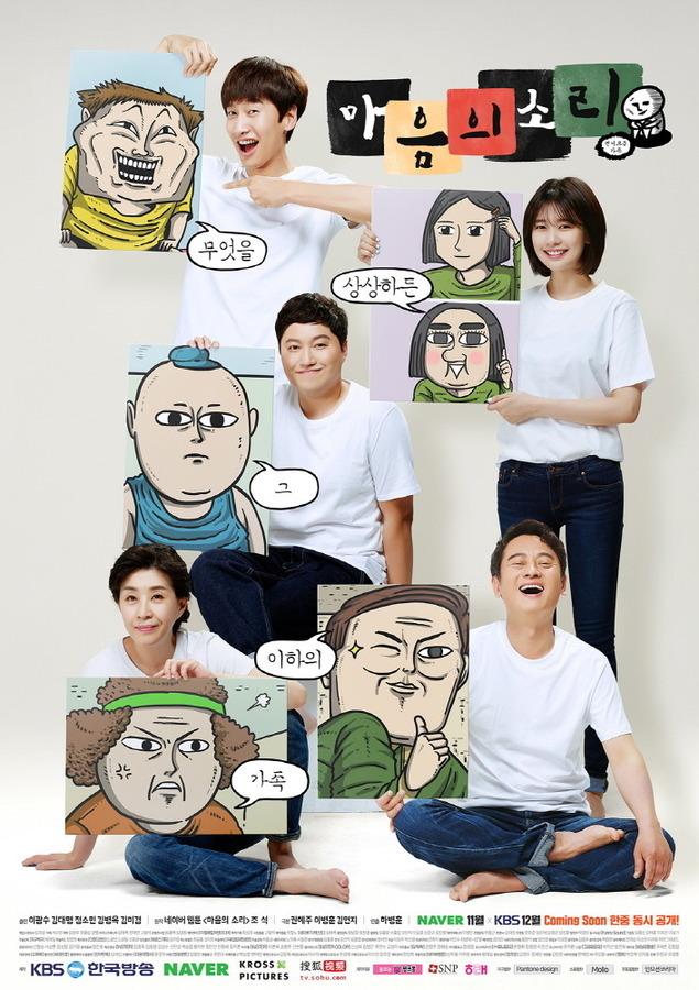 那些笑破肚皮的韩国搞笑情景剧