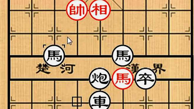 中国象棋:中局引入战术之11,星稀月朗天方晓,学到了!