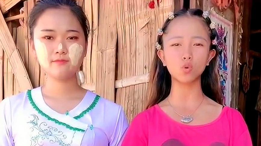 中国男子娶缅甸媳妇需要办理什么东西?缅甸美女说出实情