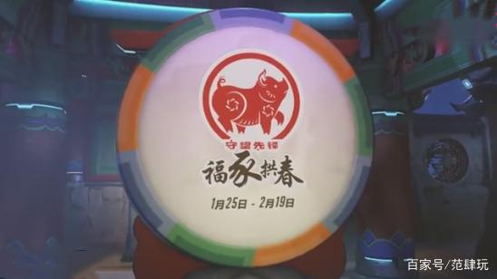 《守望先锋》春节活动皮肤采用三国主题,战神吕布和黄忠登场