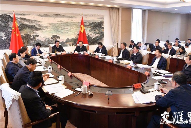江苏省委常委会:要历史全面辩证地看待化工产业