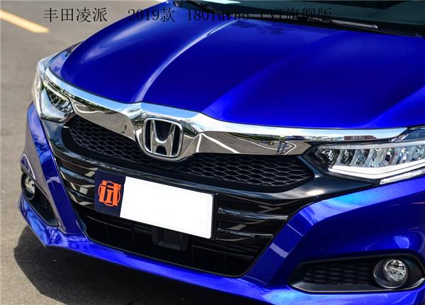 本田凌派 2019款旗舰版,售价13.17万,外观设计很野性