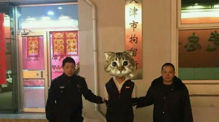 天津男子燃放烟花爆竹,发朋友圈挑衅警方:赶紧来抓我,被行拘