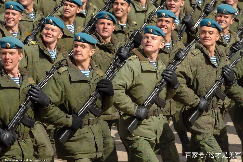 兰德公司:美国若同时与中俄开战,胜算几何?