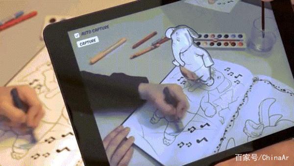 一点关于移动AR产品设计的经验分享 AR资讯 第7张