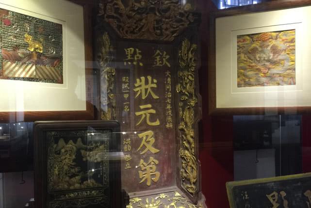 苏州状元博物馆:姑苏状元甲冠天下