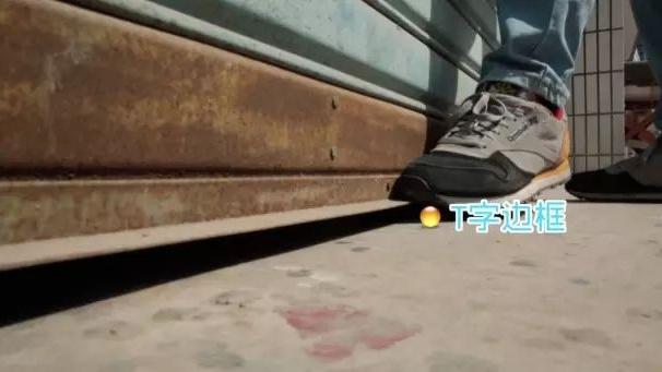 震惊!醴陵5岁幼童被卷入电动卷闸门,千万别让孩子这么玩!