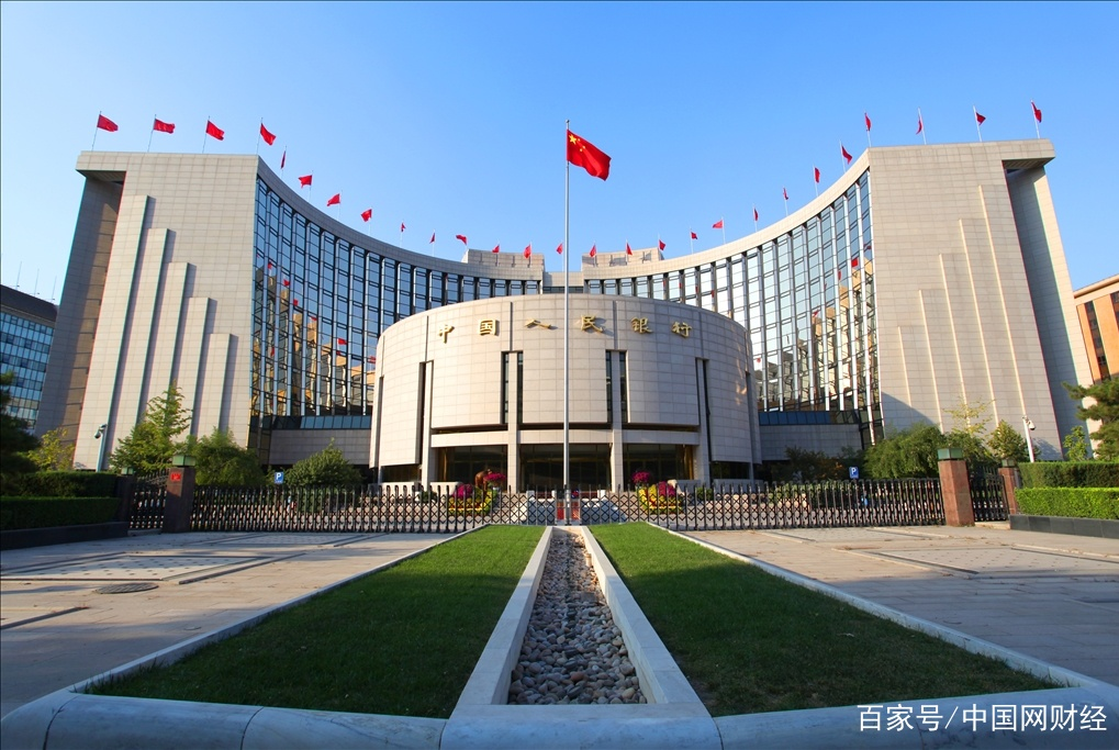 证券日报:降准仍是货币政策工具首选 最快下月成行