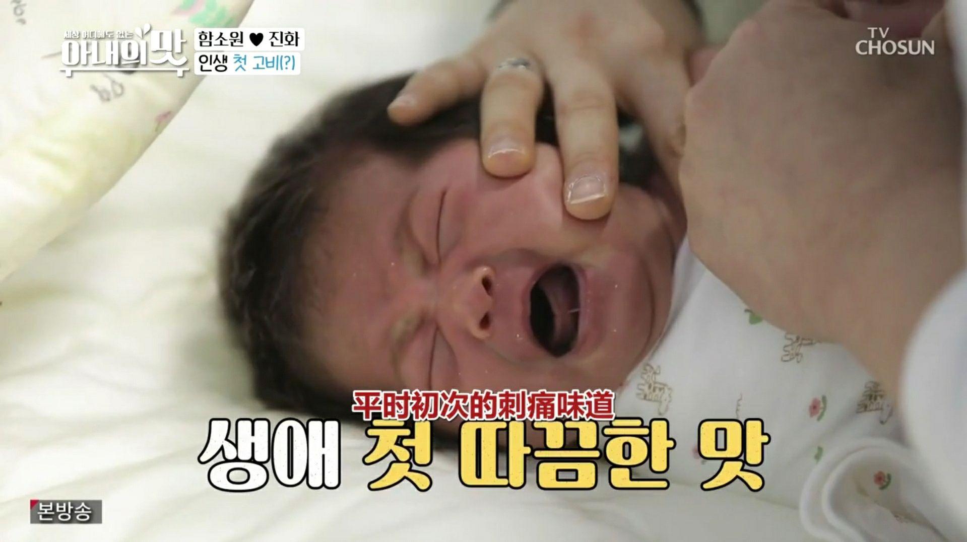 咸素媛公公为了孙女,光着膀子打预防针,咸素媛看着有点小害羞!