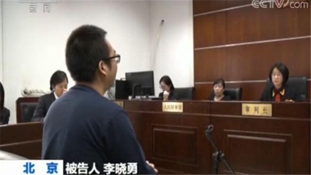 妨害公务罪!一河北人因醉驾肇事逃离后又袭警被公诉