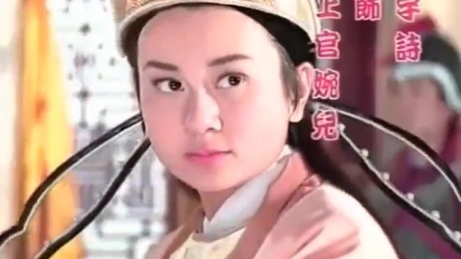1999年古装武侠剧于荣光版本《镜花缘传奇》片头曲 片尾曲