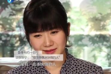 """日乒两代1姐谈张怡宁!福原爱称她像""""冰人"""",石川佳纯视为偶像"""