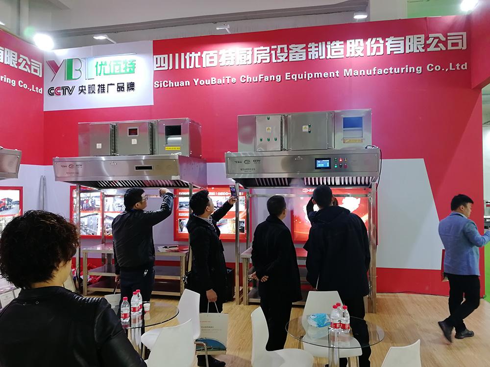 2019年山东酒店厨房设备展2