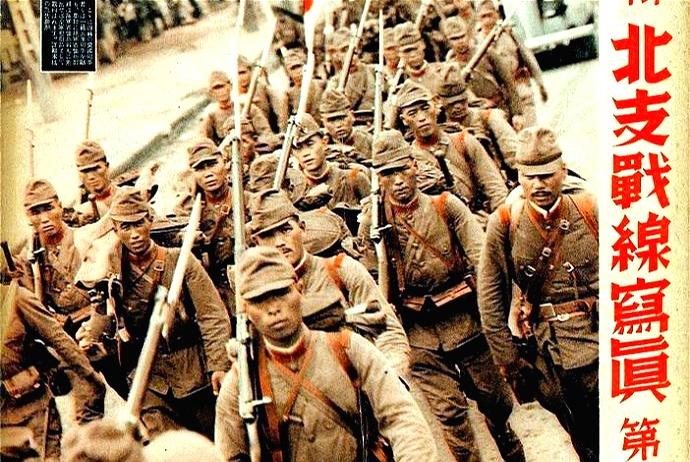 血战乌不浪口:一个师阻击5000日伪军两昼夜,歼灭日伪军1000余人