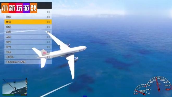 GTA5:霸王龙可以驾驭一架客机,你们信不