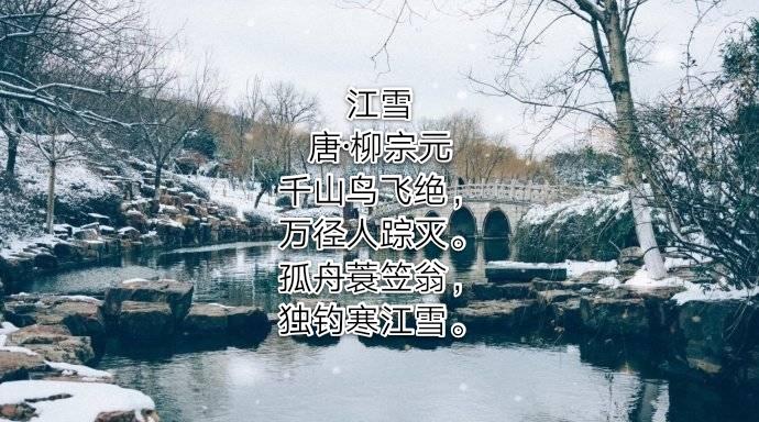 10首关于雪的诗,句句都是经典!