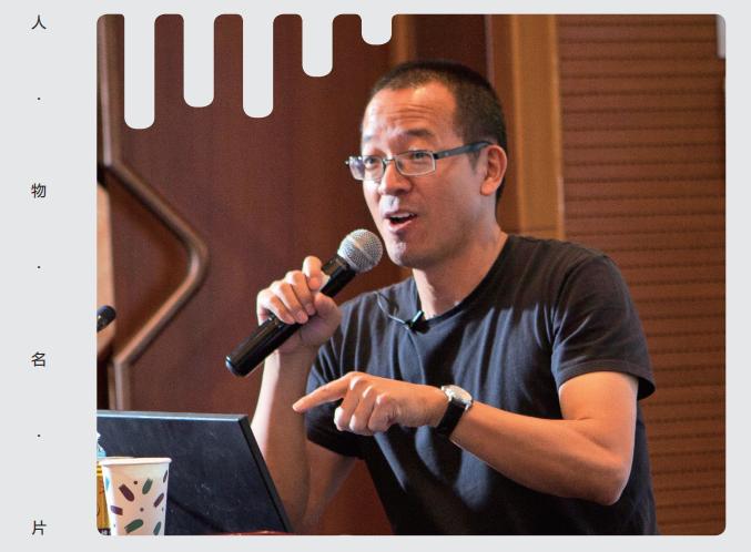 俞敏洪:创业是全方位锻炼能力的过程