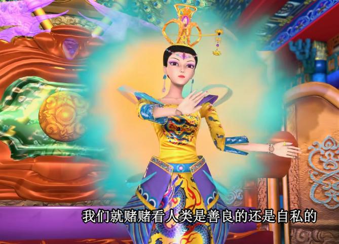 """叶罗丽小剧场:曼多拉跟辛灵""""打赌""""到底谁会赢呢?图片"""