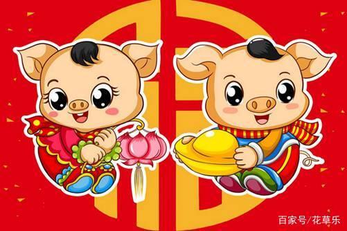 金猪年起源于唐朝,金猪年被人们认为是大吉大利的年.图片