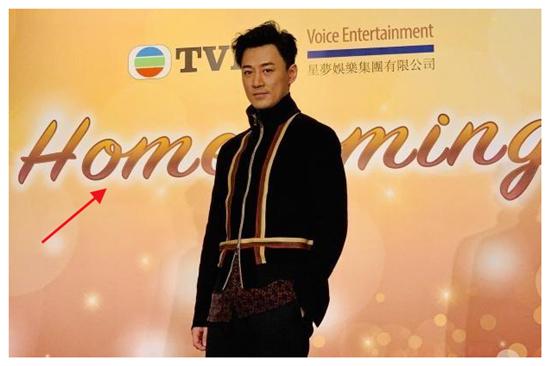 林峯被采访:很开心因为《使徒行者3》再次同TVB合作,不谈感情