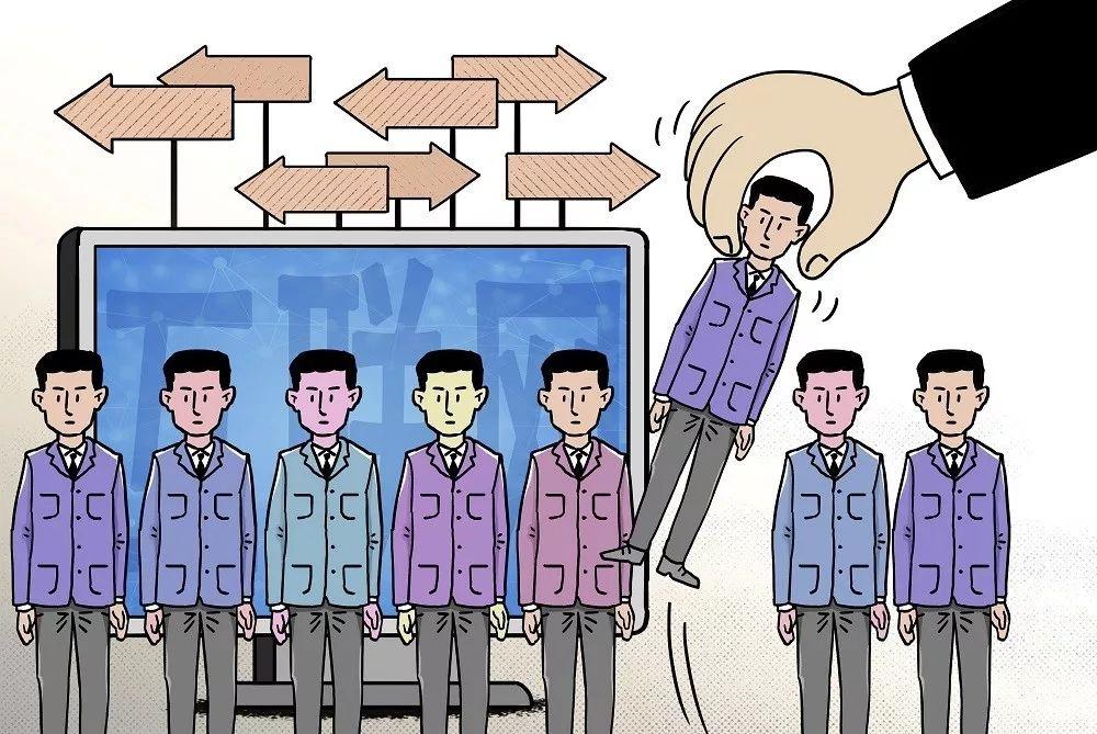 互联网裁员潮下的年轻人:入职第二天,整个部门面临裁撤