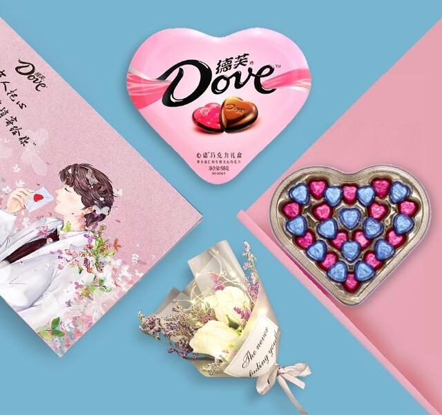 情人节必送巧克力,为什么巧克力代表爱情?