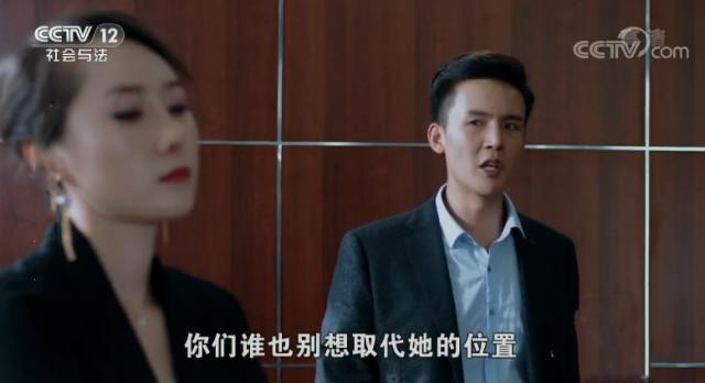 继母与继子的乱伦日本电影_母亲去世父亲再婚,和继母相处15年,继子:谁也别想取代