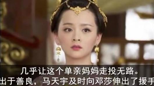 她未婚先孕,痴恋马天宇八年,演技精湛拍于正剧却怎么也红不了!