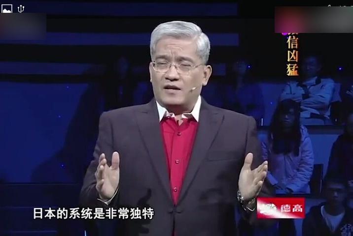 郎咸平:中国的手机支付太不方便,明显不如日本,事实真是如此?