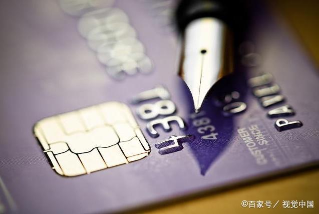 支付宝最新规定,已于今日正式实行,这个功能将开始收费