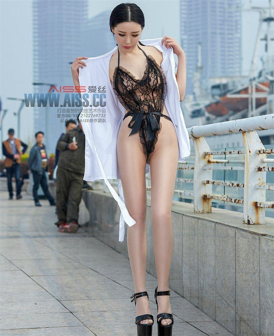 [AISS爱丝] 经典丝袜美腿外拍 第120期 索菲码头穿行