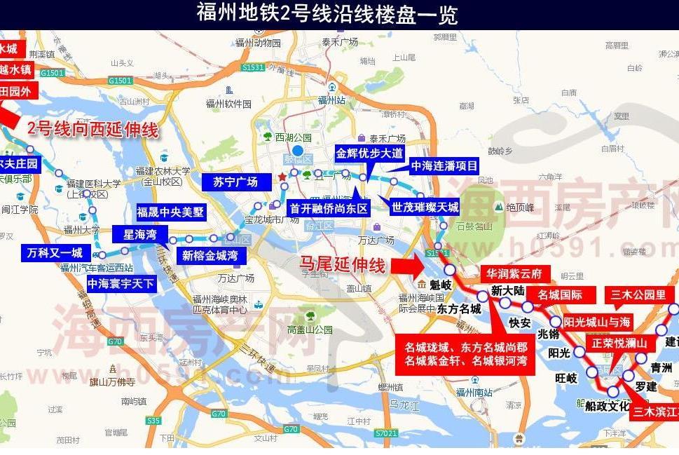 恭喜:福州地铁2号线,5月1日正式试运营