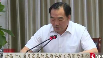江苏丰县幼儿园爆炸案:造成8人死亡65人受伤