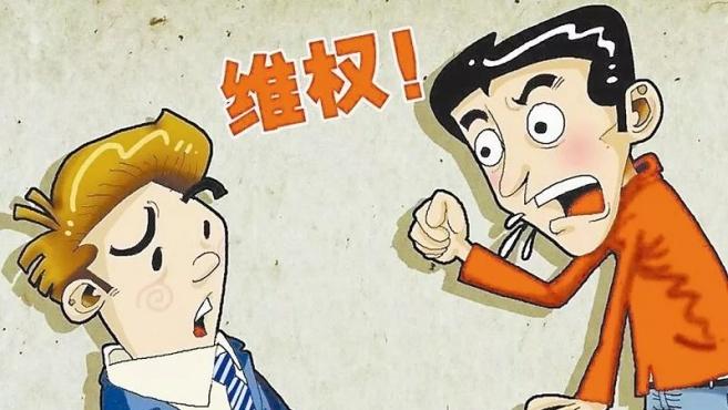 中国3·15年度报告 | 你是一个什么样的消费者?