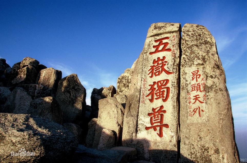 中国著名旅游景点排名:9大名山!