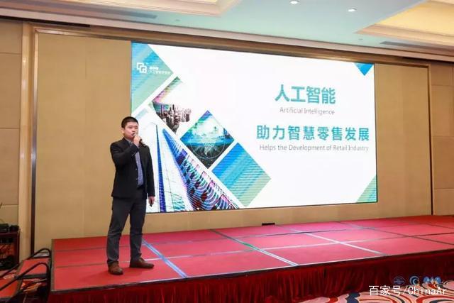 第2届中国国际人工智能零售展获20多家境外机构强势助力! ar娱乐_打造AR产业周边娱乐信息项目 第3张