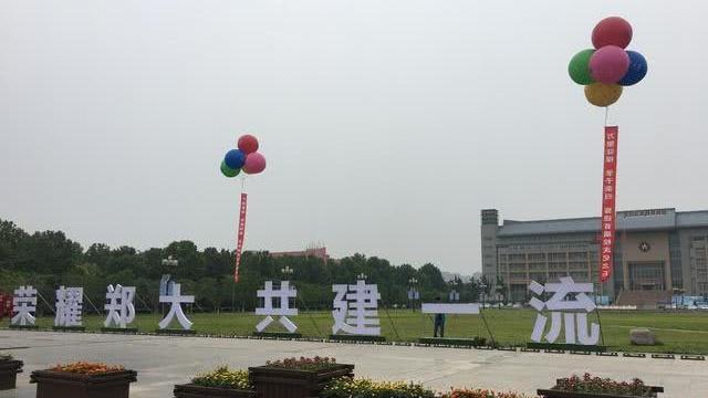今年郑州大学自主招生计划招收90人,4月1日起启动网上报名