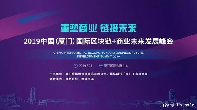 3天3万+专业观众!第2届中国国际人工智能零售展完美落幕 ar娱乐_打造AR产业周边娱乐信息项目 第53张
